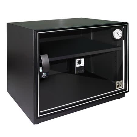 【收藏家】居家實用款81公升電子防潮箱AW-80