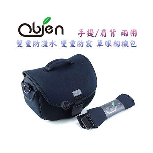 Obien O-CAMATE 雙重防水 雙重防震 手提/肩背二用 單眼相機包