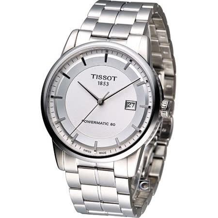 Tissot T-Classic  簡約動力儲存機械錶 T0864071103100 白