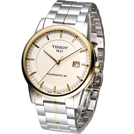 Tissot T-Classic  簡約動力儲存機械錶 T0864072226100 金