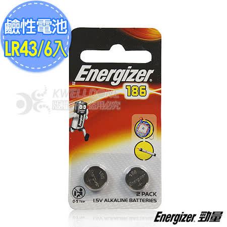 【Energizer勁量】鈕扣型鹼性電池 186/LR43 1.5V(6入)
