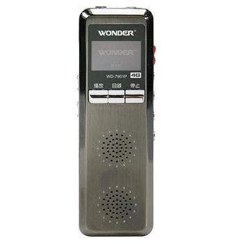 旺德MP3數位錄音筆WD-7901P(4G)