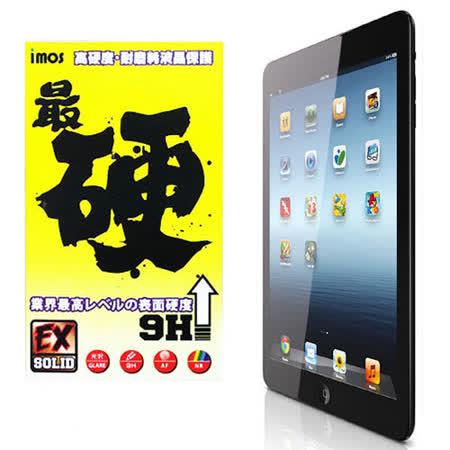 iMos new iPad/iPad4 專用 Solid-EX 9H 超硬螢幕保護貼