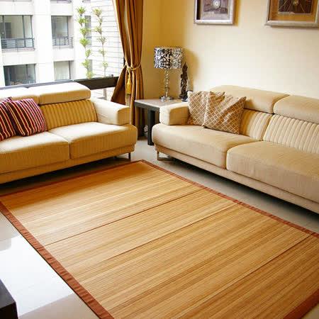 【范登伯格】吉羅☆天然寬竹兩用竹地毯-小款-100x190cm