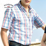 【FANTINO】男裝 時尚輕薄親膚男襯衫(紅綠藍條紋)334506