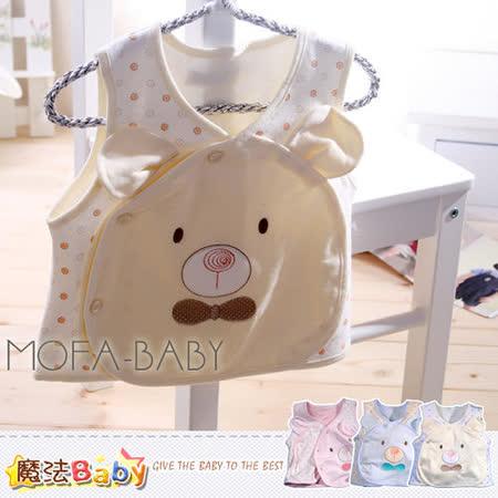 (購物車)魔法Baby~百貨專櫃正品咖啡熊背心外套(粉.藍.黃)~男女童裝~k27228