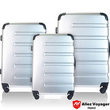 【法國 奧莉薇閣】風華絕色PC鏡面輕量三件組行李箱/登機箱