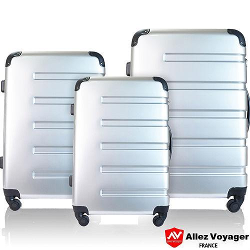 【法國 奧莉薇閣】風華絕色PC鏡面輕量三件大 遠 百 logo組行李箱/登機箱