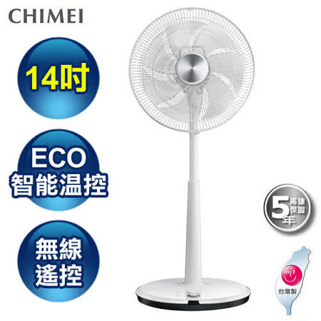 CHIMEI奇美 14吋ECO智能溫控DC節能風扇(ST1400T)