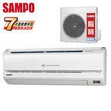 SAMPO聲寶 8-10坪一對一變頻單冷分離式冷氣(AM-V45D/AU-V45D)送安裝★七年保固
