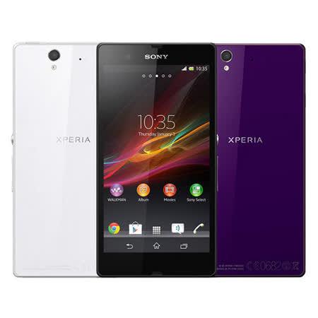 Sony Xperia Z C6602 Android 系統防水智慧型手機