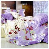 【精靈工廠】香榭麗雙人四件式純棉涼被床包組