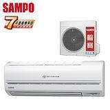 SAMPO聲寶 4-6坪一對一變頻單冷分離式冷氣(AM-QH25D/AU-QH25D)送安裝★七年保固