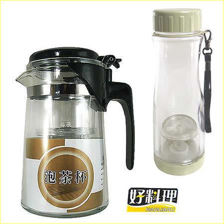 【好料理】泡茶杯750ml+台灣製工藝壺450ml