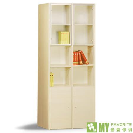 【喬立爾】最愛傢俱-北歐風情2.8呎小木門系統書櫃