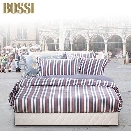 【柔得寢飾】BOSSI 悠閒樂活 義大利原裝進口 頂級埃及棉 床包式 四件式色織緹花 簡被組 BJC01 (雙人)