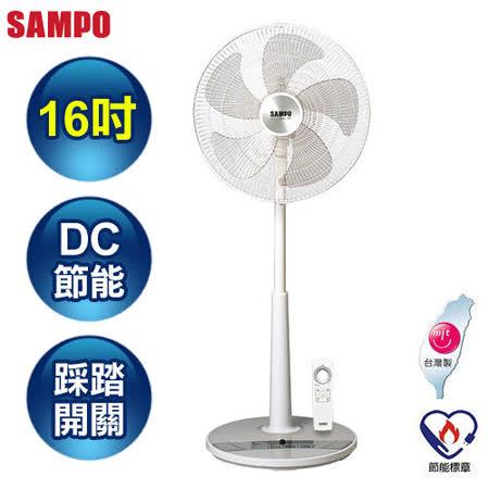【SAMPO聲寶】16吋微電腦遙控DC節能扇(SK-FB16DR)