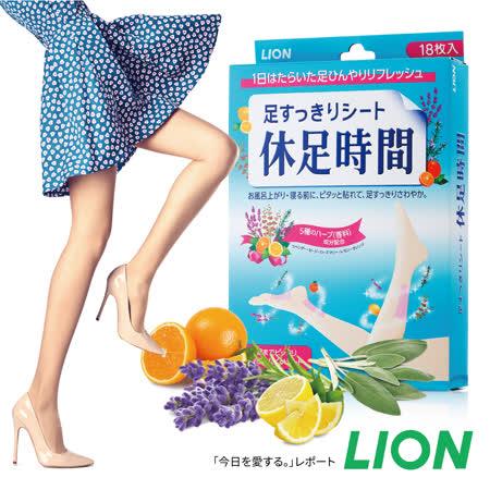 日本LION休足時間足部清涼舒爽貼片18片入