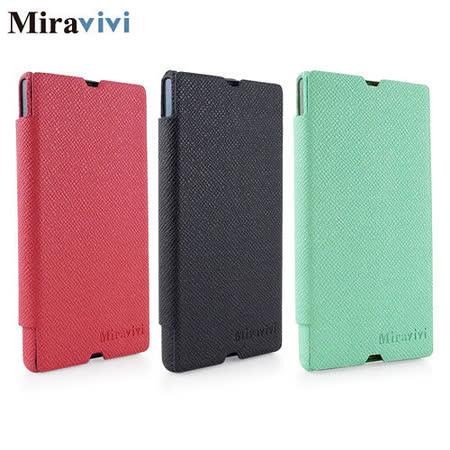 Miravivi SONY Xperia Z 專用簡約清爽側開式皮套