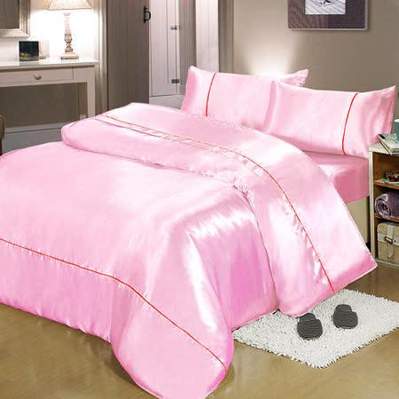 《炫影-微漾粉》雙人四件式絲緞薄被套床包組