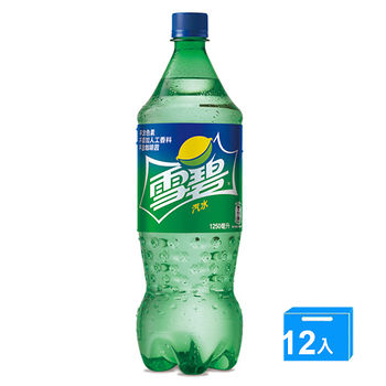 雪碧汽水寶特瓶1250ml*12入/箱