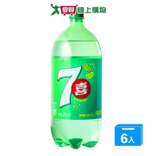 七喜7up汽水寶特瓶2000ml~6入箱