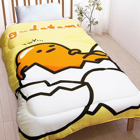 【享夢城堡】GUDETAMA蛋黃哥 ㄚ~ㄚ...毯被