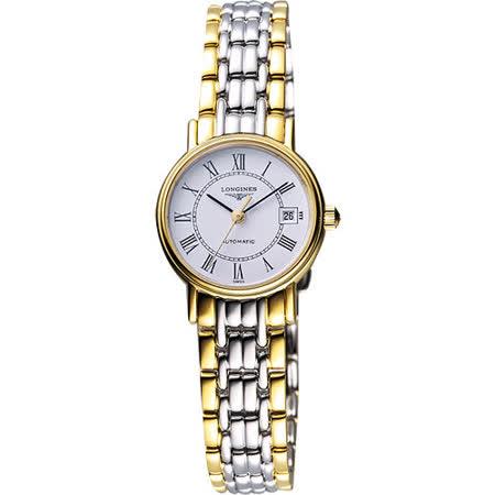 LONGINES Presence 經典羅馬機械女錶-白/半金 L43212117