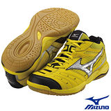 Mizuno WAVE GATE SMU 羽球鞋 7KM-34245(黃色)