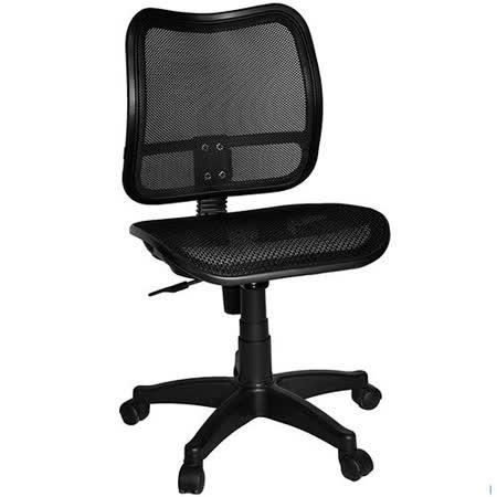 凱堡立斯健康全網透氣電腦椅/辦公椅(五色)