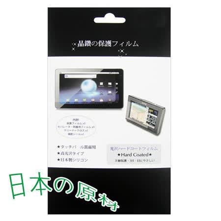 □螢幕保護貼□Acer ICONIA Tab A100 平板電腦專用保護貼 量身製作 防刮螢幕保護貼