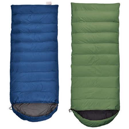 PUSH! 登山戶外用品 極致專業型 四季羽絨紡絲棉睡袋