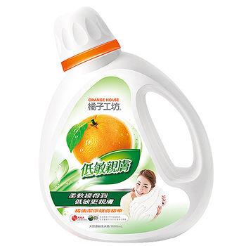 橘子工坊天然潔淨濃縮洗衣精1800ml
