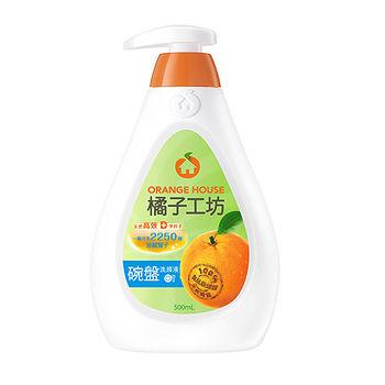 橘子工坊天然高效碗盤洗滌液500ml
