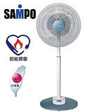 『SAMPO 』☆聲寶 14吋奈米銀竹炭遙控桌立扇 SK-ZK14R /SKZK14R