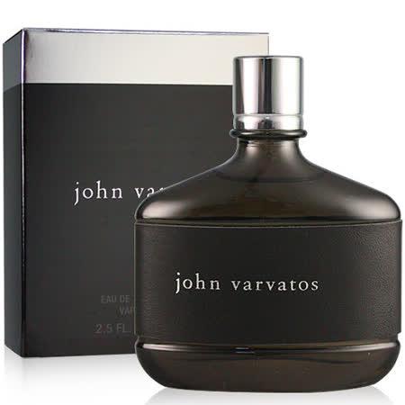 【即期品】John Varvatos 經典男性淡香水(75ml)