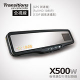 X500w 1080PGPS