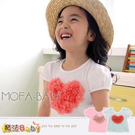 (購物車)魔法Baby~日系品牌公主愛心泡泡短袖T恤(粉.白)~女童裝~k27327
