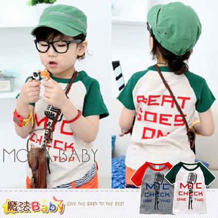 (購物車)魔法Baby~韓版麥克風人童潮短袖T恤(紅.綠)~男女童裝~k27303