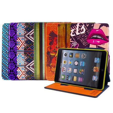 The Hood iPad mini 保護套