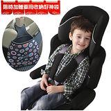 YoDa成長型汽車安全座椅 送車用收納好神袋(顏色隨機出貨)