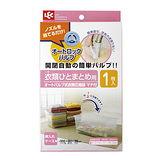 日本LEC附氣孔衣服壓縮袋(1盒1入)