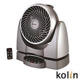 【KOLIN歌林】9吋立體遙控循環扇(KFC-R079)
