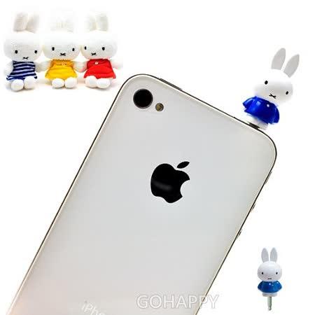 【日本進口miffy兔】藍色iphone4耳機孔防塵塞