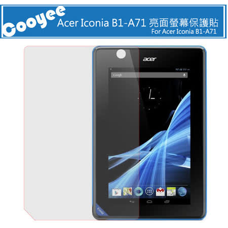 Cooyee Acer Iconia B1-A71 亮面螢幕保護貼