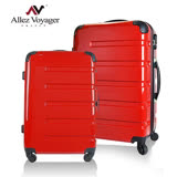 【法國Allez Voyager奧莉薇閣】風華絕色PC鏡面 20吋+24吋輕量登機/行李箱
