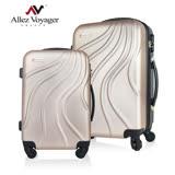【Allez Voyager】行雲流水24+20吋輕量ABS行李箱組