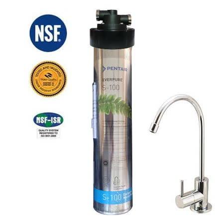 EVERPURE-家用標準型淨水器LF3-S100