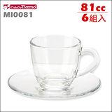 MI0081 咖啡杯盤組(透明玻璃) 81ml*6入/組 (HG1747)