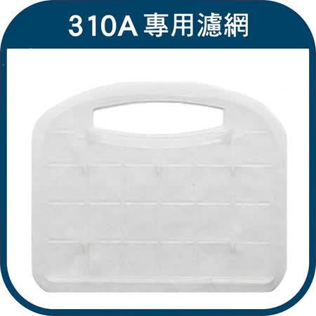 【AGAMA‧周邊耗材】AiBOT RC310A 集塵盒專用-3M防塵濾網(一組4入)